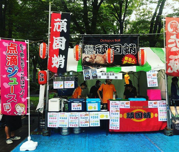 日比谷公園盆踊り大会に8月23日(金)8月24日(土)に出店しています今🐙✨東京都内3大盆踊りを楽しんでください😊