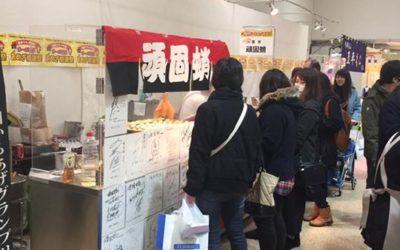 北海道帯広藤丸百貨店