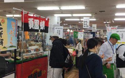 催事   4/28〜5/7青森 さくら野百貨店