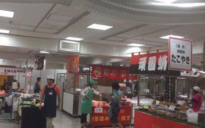 催事     甲府岡島百貨店