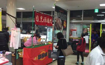 12/7〜11日まで、Aコープなかくま店煮て、北海道と全国うまいもの展開催中‼️